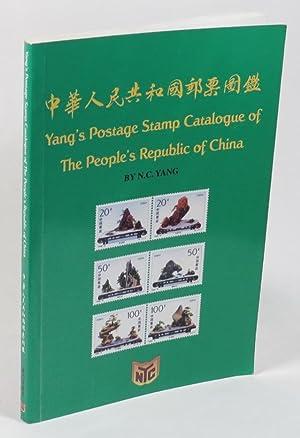 1996-1997 - Yang's Postage Stamp Catalogue of: Yang, Nai-Chiang (ed.)