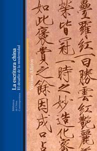 LA ESCRITURA CHINA: EL DESAFIO DE LA MODERNIDAD: Viviane Alleton