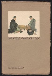"JAPANESE GAME OF ""GO"". Tourist Library No.: Mihori, Fukumensi."