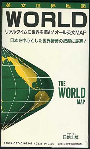 WORLD MAP, The.