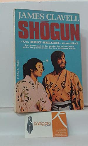 SHOGUN: CLAVELL, JAMES