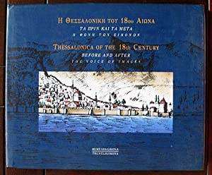 Thessalonica of the 18th Century. Before and after. The voice of images