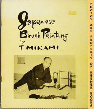 Japanese Brush Painting: Mikami, Takahiko