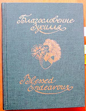Blessed Endeavour. From Pioneer Times to 30: Anna Maria Kowcz-Baran.