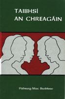 Taibhsí an Chreagáin: Pádraig Mac Suibhne