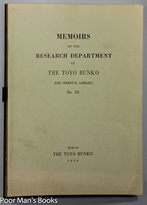 MEMOIRS OF THE RESEARCH DEPARTMENT OF THE: Various