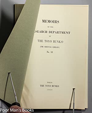 MEMOIRS OF THE RESEARCH DEPARTMENT OF THE TOYO BUNKO (THE ORIENTAL LIBRARY) NO. 18: Various