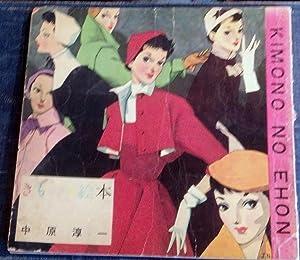 Kimono No Ehon: Kimono No Ehon