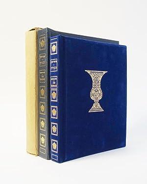 The Haggadah: Szyk, Arthur; Roth,