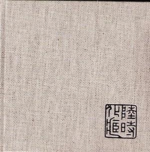 Gedanken und Erlebnisse eines chinesischen Kunstsammlers. Erzählungen,: Shih-hua, Lu: