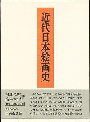 Kindai Nihon Kaigashi (History of Modern Japanese: Kawakita Michiaki &