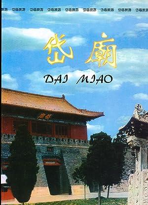 Qufu: Kong Miao, Kong Lin, Kong Fu [Qu Fu: The Kong Temple, Kong Cemetery and Kong Mansion, in ...
