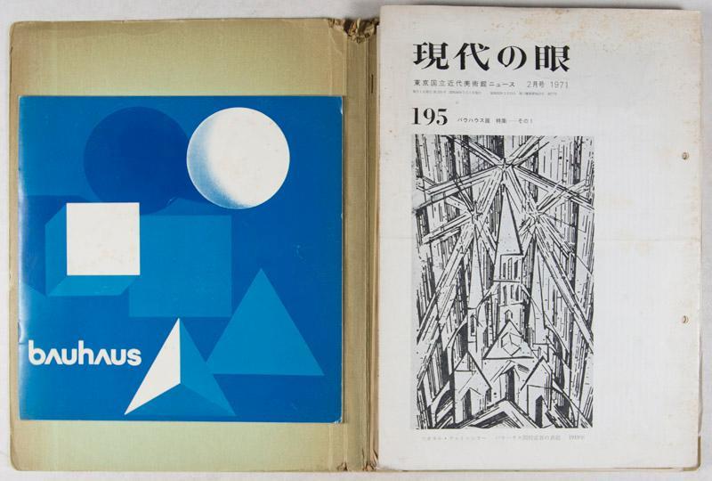 """Bauhaus 50 Years"" - Publications and Original Manuscripts Related to the Bauhaus ..."