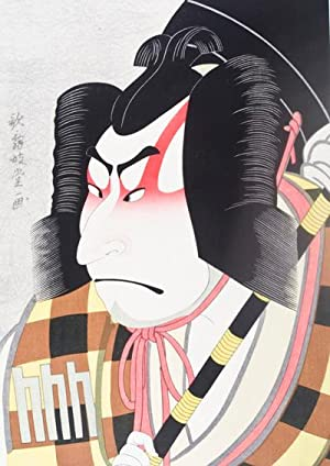 Selected Masterpieces of Ukiyo-e Prints: The Adachi Institute of Woodcut Prints
