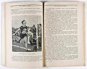 Legkaia atletika dlia zhenshchin [women's track and field athletics]: Vonzblein, Iu. and ...