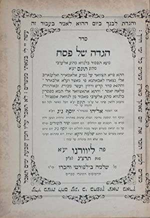 Seder Hagadah Shel Pesah: Gig, Elijah Joseph