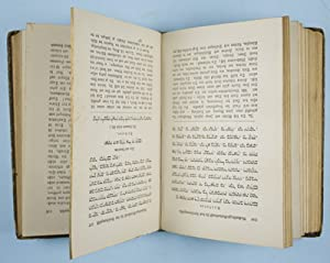 Gebetbuch für Israelitische Reform-Gemeinden (Olat Tamid): Einhorn, David