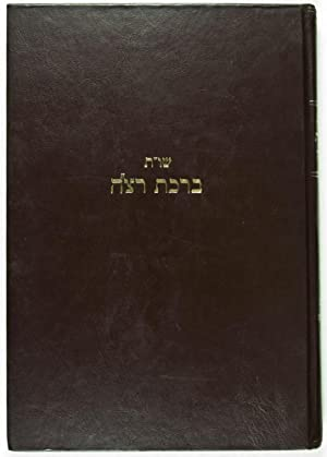 "Shu""T [Sheelot u-teshuvoth] Birkat Retseh.including commentary called: ""Milhamot Aryeh&..."