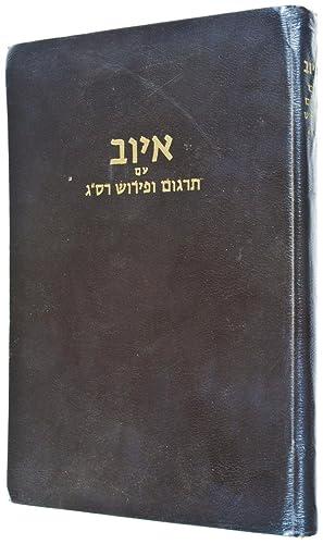 Iyov: im targum u-ferush Sa'adiah ben Yosef Fiyumi: Kafah, Yosef and Saadyah ben Joseph