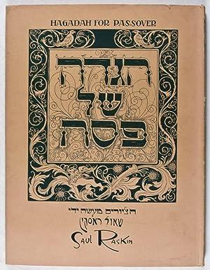 Haggadah for Passover: Raskin, Saul