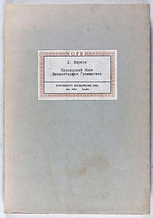 Persidskii iazyk elementarnaia grammatika (The Persian Language, Elementary Grammar): Zhirkov, L[ev...