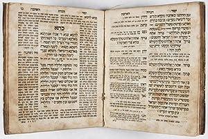 Helek Rishon Mi-Sefer Arba' Yesodot: Shnatikh, Elhanan