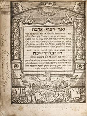 Retsuf Ahavah: Algazi, Solomon