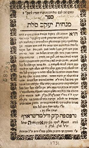 Sefer Menahot Yaakov Solet: Kats, Jacob ben Moses