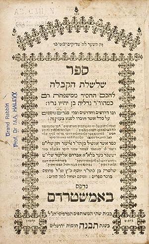 Sefer Shalshelet Ha-Kabalah: Gedalia ibn Yahya
