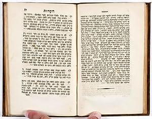 Toldot Morenu Gaon Uzenu Rabenu Shelomoh Yitzhak: Bloch, Samson Ha-Levi