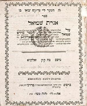 Iggeret Shemuel: Uceda, Samuel