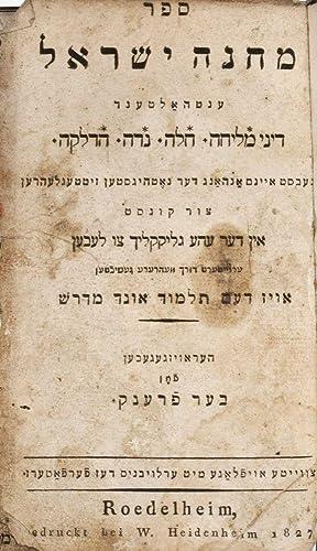 Sefer Mahaneh Yisrael : Enthaltend Dine Melihah Halah Nidah Hadlakah: Frenk, Be'er