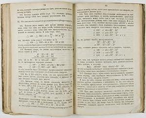 Osnovania Geometrii: Rukovodstvo sostavlennoe dlia gemnaziy [The Essentials of Geometry: a guide ...