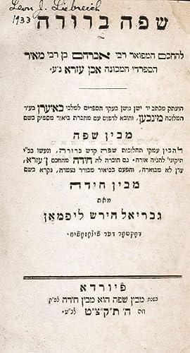 Safah Berurah: Abraham ibn Ezra, Gabriel Hirsh Lippmann