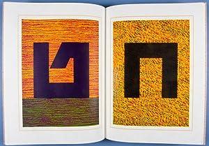 Otiot: Schöpfungsalphabet aus dem Buch Sohar mit zweiundzwanzig originalgraphischen ...