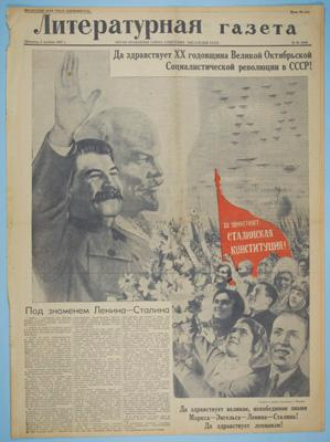 "Russian Newspaper ""Literaturnaiia gazeta"": n/a"