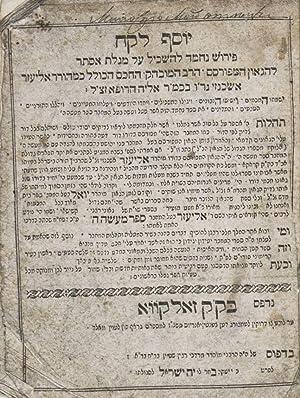 Yosef Lekah; perush.'al Megilat Ester: Ashkenazi, Eliezer ben Elijah