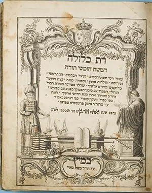 Dat Kelulah: Hamishah Humshei Torah. 5 vols: Mai, Moshe (ed.)