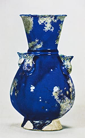 Islamic Pottery mainly from Japanese collections: Mikami, Tsugio