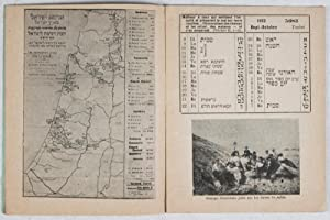 Almanach de Poche Illustré pour l'année 5683 offert aux amis du Keren Kayemeth L...