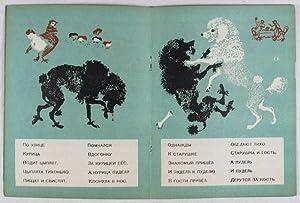 Pudel (Poodle): Marshak, Samuil; Vladimir Vasilyevich Lebedev (ill.)