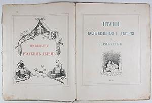 Pesni kolybelnaja i detskija i pribautki. Posvjashchajetsja russkim detjam] (Lullabies, children&...