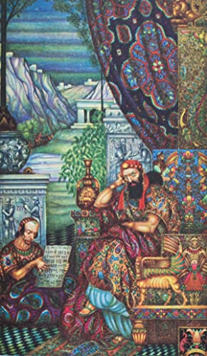 The Book of Esther]: Szyk, Arthur (Illustrated by)