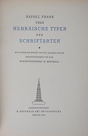 Über hebräische Typen und Schriftarten: Frank, Rafael