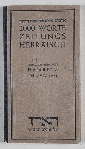 2000 Worte Zeitungs Hebräisch: Ha'aretz (ed.)
