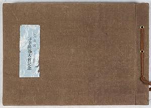 Mishoryu Spring Ikebana Exhibiion. Unique Photo Album [WITH 13 ORIGINAL PHOTOGRAPHS]: n/a