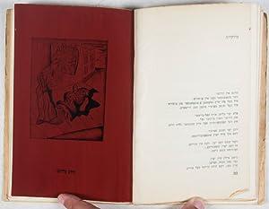 Tog Figurn [Day-Figures]: Lider: Fogel, Dvora; Henryk Streng (Illustr.)