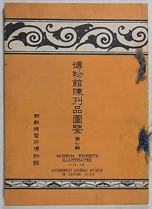 Museum Exhibits Illustrated (Hakubutsukan chinretsuhin zukan) Vol. VII. Government General Museum ...