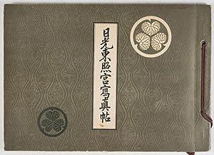 Nikko Toshogu shashincho - A Photographic Album of the Toshogu Shrine at Nikko): n/a