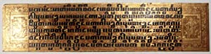Pali Manuscript - Burmese Buddhist Palm Leaf Kammavacca